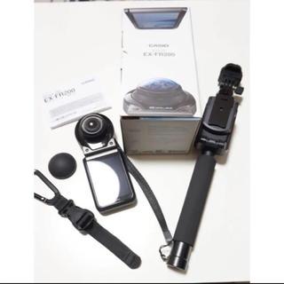 カシオ(CASIO)の値下げ27000→25000 casio FR200 SD32GB 2セット付き(コンパクトデジタルカメラ)