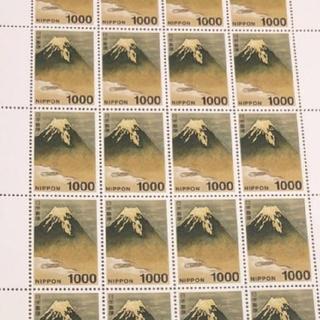 1000円切手(切手/官製はがき)