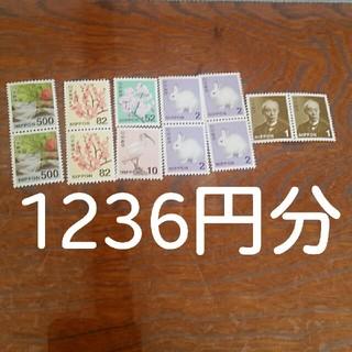 切手 1236円分(切手/官製はがき)