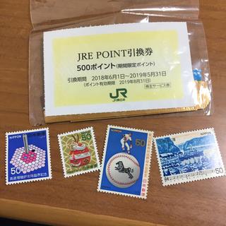 切手 ポイント(切手/官製はがき)
