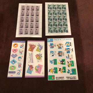 額面割れ 切手(切手/官製はがき)