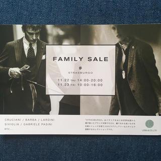 クルチアーニ(Cruciani)の東京開催 ストラスブルゴ ファミリーセール 招待状 クルチアーニ(ショッピング)
