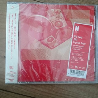 新品未開封 防弾少年団 CD(K-POP/アジア)