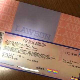 BTS グッズ整理券 14日 4部 おまけ付き(K-POP/アジア)