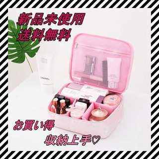メイクボックス アルパカ柄 ピンク(ドレッサー/鏡台)