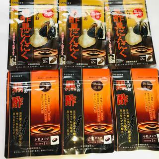 エガオ(えがお)のえがお大人気黒酢黒にんにく6点+黒酢黒高麗参6点(その他)