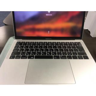アップル(Apple)のMacBook Pro 2017(ノートPC)
