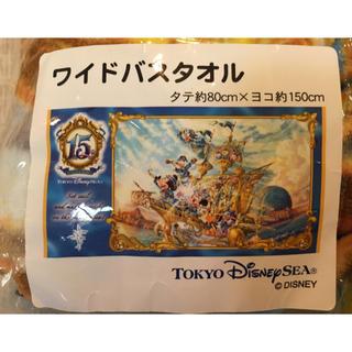 ディズニー(Disney)のディズニーシー15周年ワイドバスタオル(タオル/バス用品)