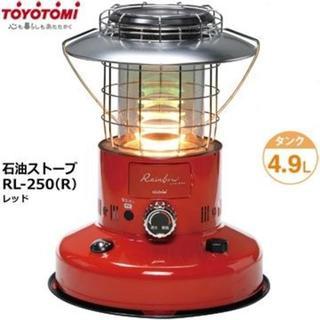 新品 トヨトミ レインボーストーブ Rainbow RL-250(R) レッド(ストーブ)