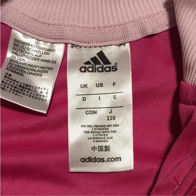 adidas(アディダス)のadidas アディダス ジャージ 女の子 110 キッズ/ベビー/マタニティのキッズ服 女の子用(90cm~)(ジャケット/上着)の商品写真