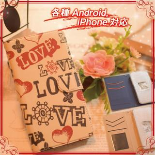 【AXON・Google】LOVE★スマホ手帳ケース★オーダーメイド! 多機種対(Androidケース)