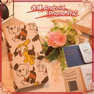 【AXON・Google】犬★スマホ手帳ケース★オーダーメイド! 多機種対応(Androidケース)