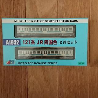 マイクロエースNゲージシリーズ(鉄道模型)
