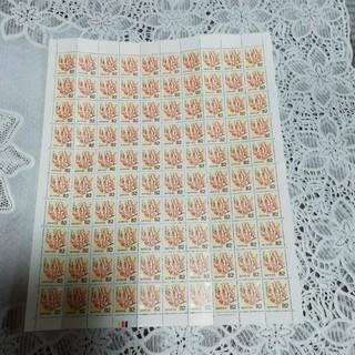 額面割れ切手シート 未使用‼️(切手/官製はがき)