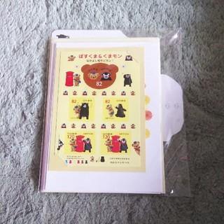 ぽすくま&くまモン✨レターセット♥(切手/官製はがき)