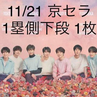 ボウダンショウネンダン(防弾少年団(BTS))の11/21 bts チケット(K-POP/アジア)
