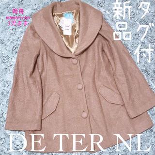 デターナル(DE TER NL)の新品タグ付♡クリスマス♡リアル映え♡モテ♡デート♡ふわふわシルエット♡コート♡(ロングコート)
