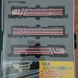 カトー165系ムーンライト(鉄道模型)