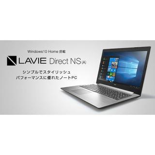 エヌイーシー(NEC)の新品同様 NEC ノートPC 最新 Office 2019 Pro付(ノートPC)