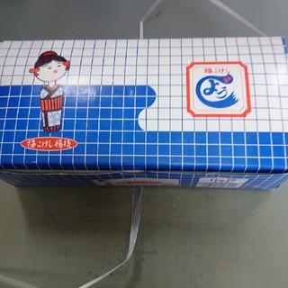 つま楊枝 業務用 1kg(店舗用品)
