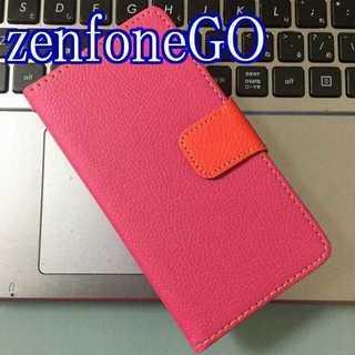 zenfoneGO ピンク×レッド ツートンカラー(Androidケース)