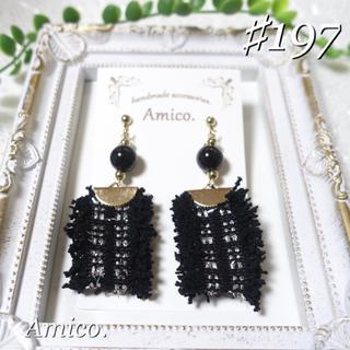 197 earring(pierce)(イヤリング)