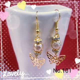 *Rena*Handmade*【No.101】(ピアス)