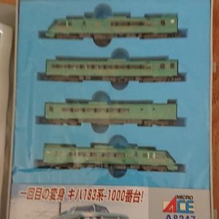 マイクロエースキハ183系(鉄道模型)