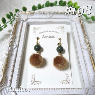 198 earring(pierce)(イヤリング)