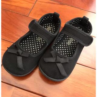 フォーマル 靴 15センチ (フォーマルシューズ)
