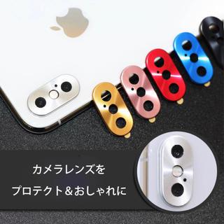 iPhoneX カメラカバー カメラ保護(保護フィルム)