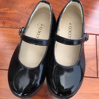 フォーマル 靴 16センチ(フォーマルシューズ)