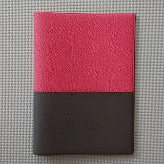 ディーエイチシー(DHC)のブックカバー DHC 濃ピンク×こげ茶色(ブックカバー)