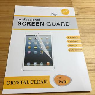 iPad  スクリーンガード(保護フィルム)