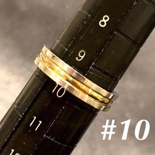 刻印無料B⭐︎10号 ゴールド&シルバー 平打ち リング ステンレス製 幅4mm(リング(指輪))