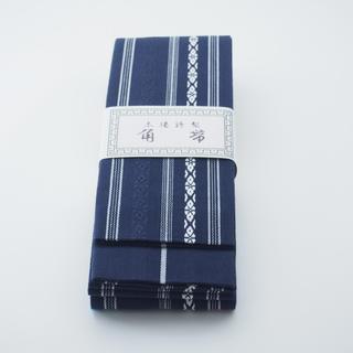 角帯 綿 No.1 濃紺(帯)