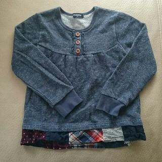クレードスコープ(kladskap)のクレイドスコープ 130cm トップス(Tシャツ/カットソー)