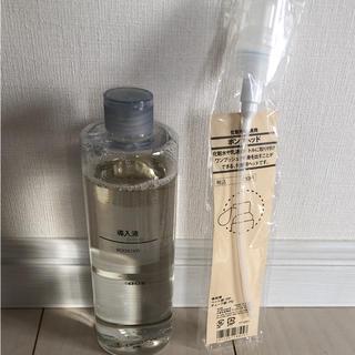 ムジルシリョウヒン(MUJI (無印良品))の無印良品 導入液 ポンプヘッド付き(ブースター / 導入液)