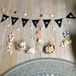 ✳︎結婚式✳︎ウェルカムエリアセット♡マリンテイスト