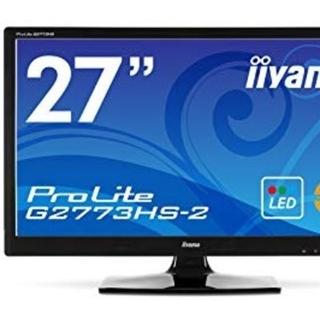 iiyama G2773HS-GB2 144hz 27インチ ゲーミングモニター(ディスプレイ)