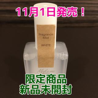 イダラボラトリーズ(井田ラボラトリーズ)のキャンメイク メイクミーハッピー フレグランスミスト ホワイト WHITE(香水(女性用))