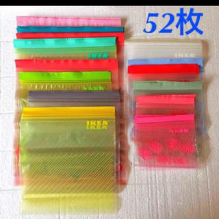 イケア(IKEA)の52枚IKEAプラスチック袋アソートカラ(収納/キッチン雑貨)