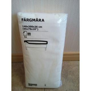 イケア(IKEA)のIKEAボックスシーツ140x200cm ダブル(シーツ/カバー)