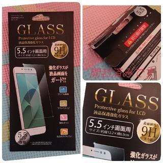 スマートフォン用液晶保護強化ガラス(保護フィルム)