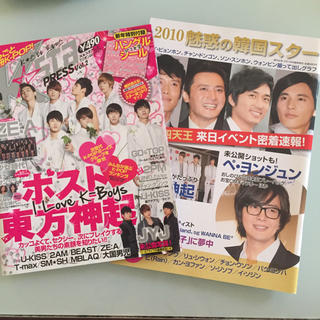 ジェイワイジェイ(JYJ)の東方神起 雑誌2冊セット(その他)