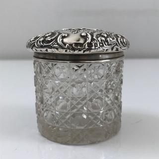 シルバートップのガラス瓶 押込み式【アンティーク】1924年製(金属工芸)