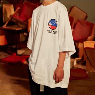 コムデギャルソン(COMME des GARCONS)のゴーシャラブチンスキー DJ tシャツ(Tシャツ/カットソー(半袖/袖なし))