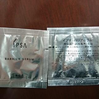 イプサ(IPSA)のIPSA バリアセラム 二枚(美容液)