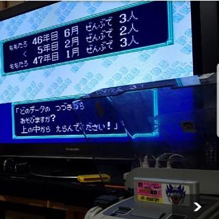 スーパーファミコン(スーパーファミコン)の颯良ママさん 動作確認用 桃鉄3(家庭用ゲームソフト)