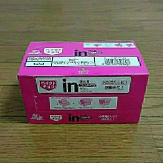 モリナガセイカ(森永製菓)のウィダー inBar ベイクドチョコレート味 12本(プロテイン)